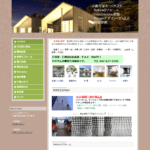 株式会社東昇